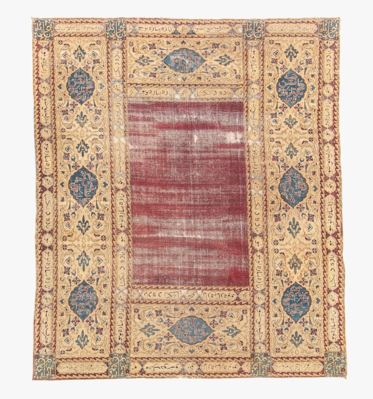 An Indian Amritsar carpet,  India, Circa 1860