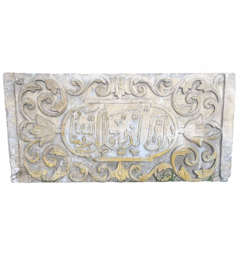 1. Islamic kufic carved marble panel